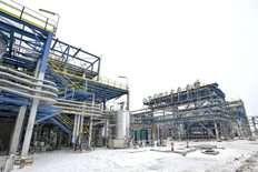 Small mol tiszaujvaros plant  1524229488