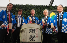 Small nippon shokubai ceremony in antwerp 1539350357